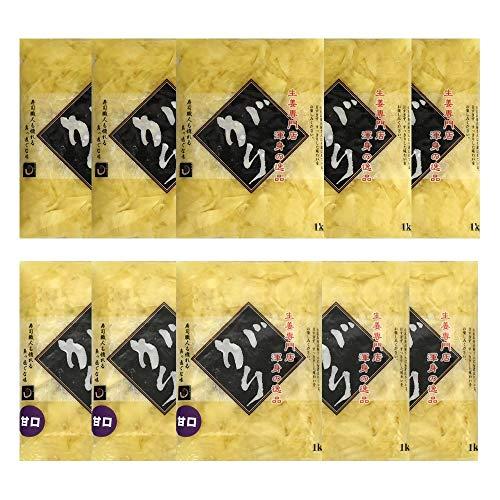 がり生姜 1kg 5袋 + 甘口がり生姜 1kg 5袋 送料無料(沖縄、離島を除く)【set】