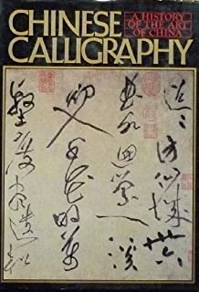 Chinese Calligraphy (A History of the art of China)