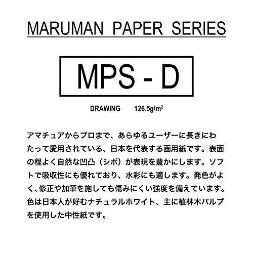 マルマン『バインダースケッチバインダー』