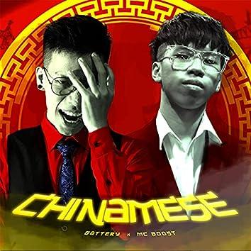 ChiNamese