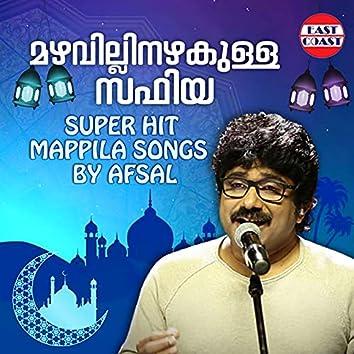 Mazhavillinazhkulla Safiya, Super Hit Mappila Songs By Afsal