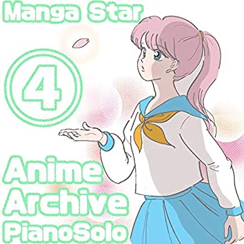 Anime Archive Piano Solo Stage 4