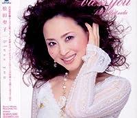 Bless You (Mini Lp Sleeve) by Seiko Matsuda (2006-04-26)