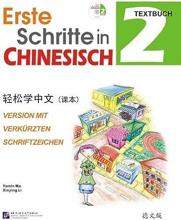 Erste Schritte in Chinesisch 2, Textbuch: Version mit verkürzten Schriftzeichen (+CD)