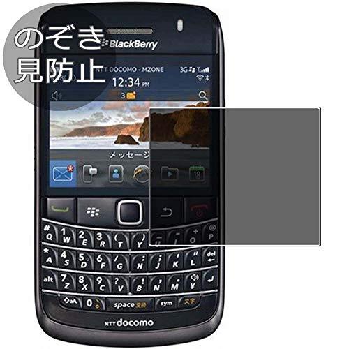 VacFun Anti Espia Protector de Pantalla para Blackberry Bold 9780 9700, Screen Protector Sin Burbujas Película Protectora (Not Cristal Templado) Filtro de Privacidad