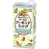 マルサン 毎日おいしいローストアーモンドミルク 砂糖不使用 1000ml ×6本 紙パック