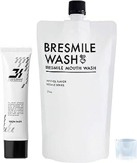 【医薬部外品】 ブレスマイル(BRESMILE) ブレスマイルウォッシュ 1袋 & ブレスマイルクリア 1本 マウスウォッシュ 薬用歯みがき粉