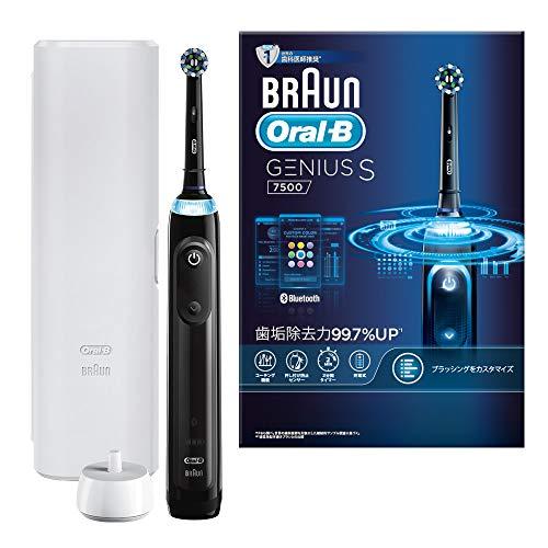 ブラウン オーラルB ジーニアスS ブラック 電動歯ブラシ D7005135XBK【Amazon.co.jp 限定】