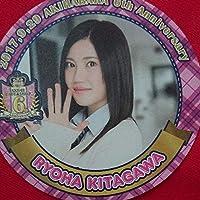 北川綾巴 コースター CAFE カフェ 6周年記念 AKB48 SKE48 グッズ