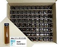 3028 PPLS スクリューガラスボトル 大容量・お徳用 容量:45ml 入数:80本 褐色瓶