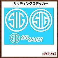 SIG SAUER シグ カッティングステッカー (ホワイト, 横25x縦18cm (1枚))