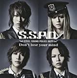 Don't lose your mind (CD+DVD)