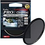 Kenko カメラ用フィルター PRO1D プロND4 (W) 62mm 光量調節用 262429