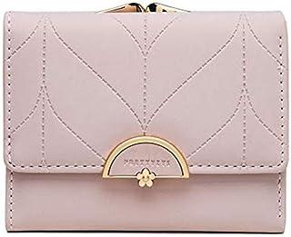 Mini Geldbeutel Damen klein und im Kurzformat Portemonnaie PU Leder Brieftasche Schlanke Kartenhalter Geldbörse mit 7 Kart...