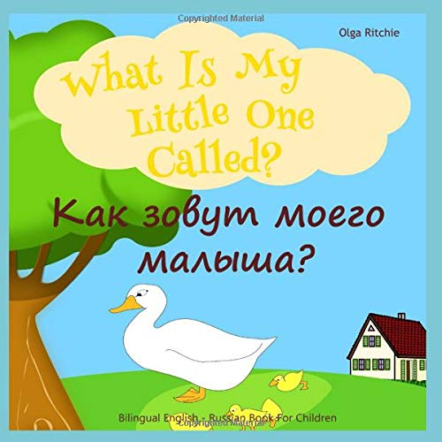 Bilingual English - Russian Book For Children: What Is My Little One Called?: Animals and Their babies (Bilingual English - Russian Books For Children)