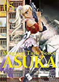 Magical Task Force Asuka T05