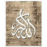 GQKLSA Quadro Islamico Quadro su Tela Poster Calligrafia araba Decorazione Domestica Minimalista Eid Mubarak Regalo 50x70cm