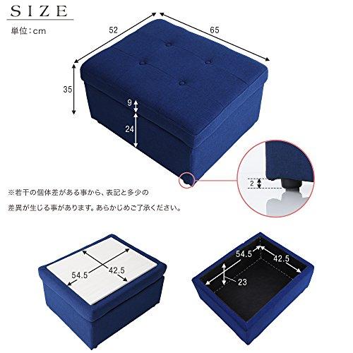LOWYA『オットマンテーブル付収納BOX』