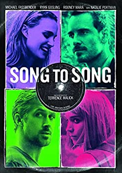 Best song to song dvd Reviews