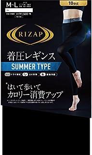 ライザップ(グンゼ)(RIZAP GUNZE) 【はいて歩いてカロリー消費アップ 着圧レギンス サマータイプ】