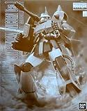 BANDAI MG 1/100 MS-06K ZAKU CANNON unicorn color ver. online shop limited model by Bandai
