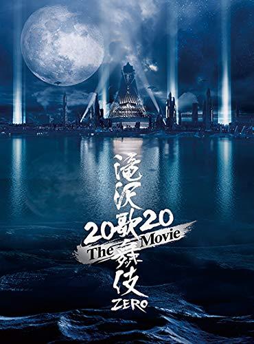 【メーカー特典あり】滝沢歌舞伎 ZERO 2020 The Movie (DVD3枚組)(初回盤)(ポストカード10枚セット(ソロ+グループ)付き)