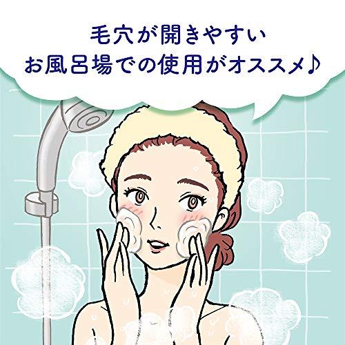 花王ビオレ『おうちdeエステ洗顔ジェルなめらか』