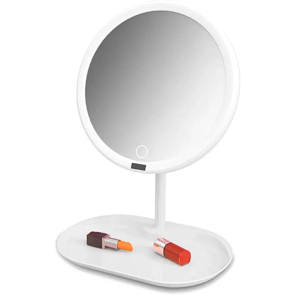 人口メッセージ耕す化粧鏡 USB充電タッチ調光LEDメイクアップ表鏡付き化粧品収納トレイPolarless調光ミラーメイクアップ 浴室のシャワー旅行 (色 : White, Size : 8 Inch)