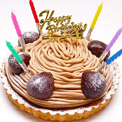 誕生日ケーキ バースデーケーキ パティスリー天使のおくりもの 至福のモンブランタルト 5号 4~6人分 冷凍 解凍8時間(キャンドル6本、バースデープレート付)