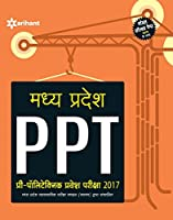 Madhya Pradesh PPT Pre-Polytechnic Parvesh Pariksha