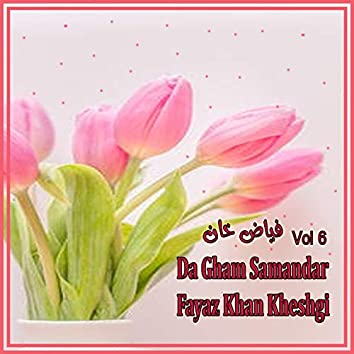 Da Gham Samandar, Vol. 6