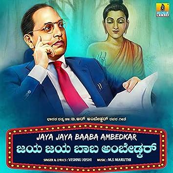 Jaya Jaya Baaba Ambedkar - Single