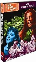 FILM CREW: WILD WOMEN OF WONGO