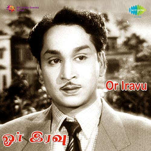 R. Sudarsanam & M. M. Dhandapani Desigar