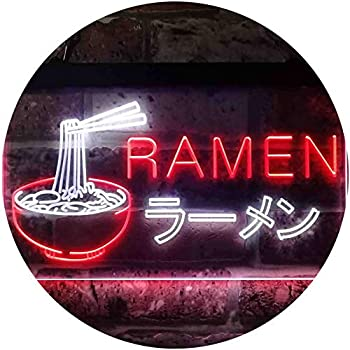 ADVPRO Ramen Japanese Noodles Shop Display Dual Color LED Neon Sign White & Red 12 x 8 Inches st6s32-i3613-wr