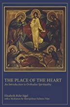 The Place of the Heart