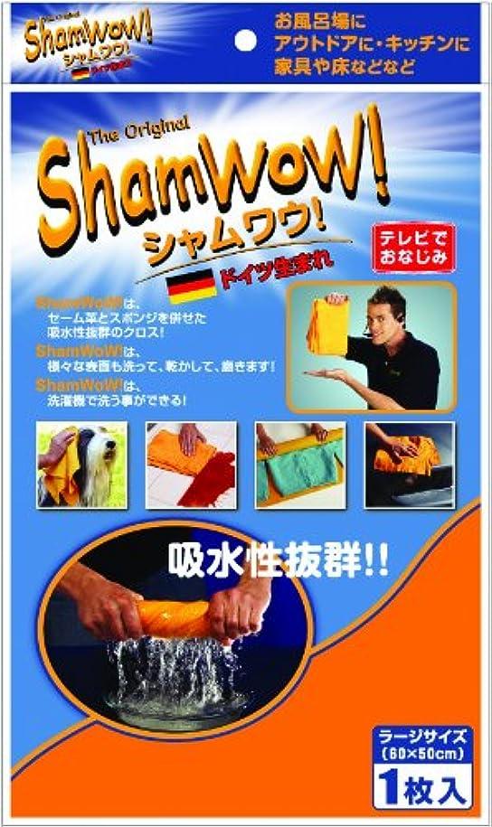 ミュウミュウカウボーイ幾分ドイツ生まれの万能クロス ShamWow (シャムワウ) ラージサイズ 1枚入
