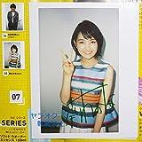 葵わかな 直筆サイン入りチェキ ワイドサイズ 当選通知書・該当雑誌付き ポラ 写真
