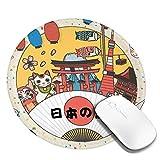 マウスパッド円形おしゃれ マウスパッド 円型 和風 和柄 和 鯉のぼり 招き猫 旅 ゲーミングマウスパッド ゴム底 光学マウス対応 滑り止め 耐久性が良い おしゃれ かわいい 防水 オフィス最適 適度な表面摩擦 直径:20cm