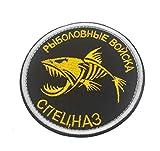 Russian Fishing Troops...image