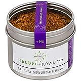 Zauber der Gewürze Baharat Gewürzmischung in Premium-Qualität - Arabische Gewürz-Spezialität, Orientalische Küche - Für Fleisch oder Fisch, 55 g