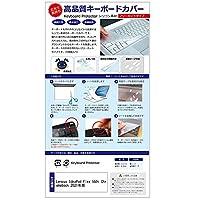 メディアカバーマーケット Lenovo IdeaPad Flex 550i Chromebook 2021年版 [13.3インチ(1920x1080)]機種で使える【シリコンキーボードカバー フリーカットタイプ】