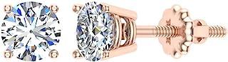 Orecchini a bottone con diamanti naturali, taglio brillante (G, VS2), firma, raro, in oro 14 carati