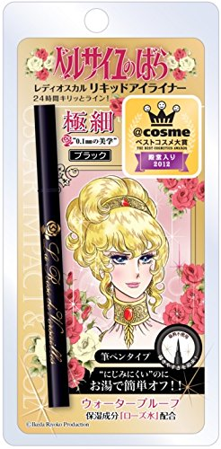 La Rose De Versailles - Waterproof Liquid Eyeliner (Black) (japan import)