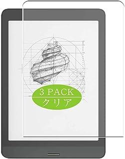 3枚 VacFun フィルム , BOOX Nova 3 7.8インチ 向けの 保護フィルム 液晶保護 フィルム 保護フィルム(非 ガラスフィルム 強化ガラス ガラス ) ニュー