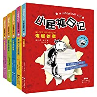 Little fart diary. phonetic version. first series(Chinese Edition)