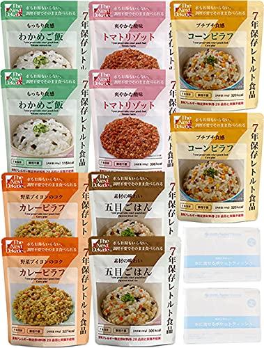 7年保存非常食 長期保存 10食分 防災セット(TRIEM防災セレクト) (ごはんセット)