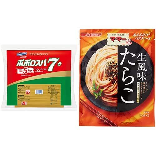 【セット販売】【Amazon.co.jp限定】はごろも ポポロスパ7分 5kg 1.6mm + マ・マー あえるだけパスタソース たらこ生風味48g×4個