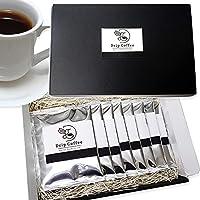 コーヒー プレゼント ギフト 人気 おしゃれ 高級 かわいい ドリップ コーヒー 8袋 箱入り ギフト包装済み 珈琲 (小鳥)