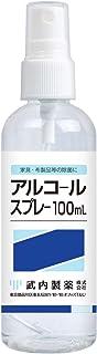 武内製薬 アルコール洗浄スプレー 100ml 日本製 ファブリック ドアノブ 机 椅子 に